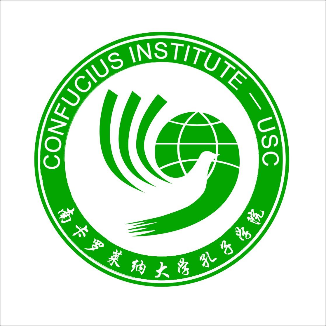 official logo CI-USC